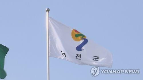 경기 연천군청  [연합뉴스TV 제공]