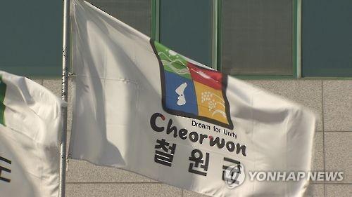 """""""마차 타고 DMZ 나들이 가자""""…철원군·6사단 안보관광 협약"""