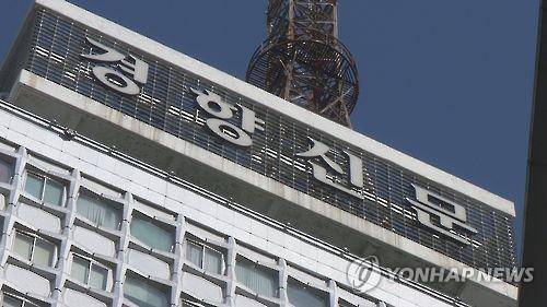 '이달의 편집상'에 경향신문 등 4편