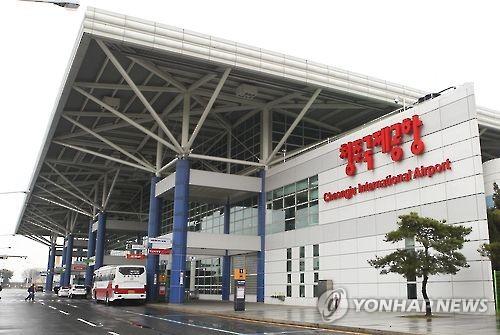资料图片:清州国际机场(韩联社)