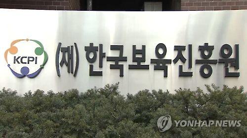 한국보육진흥원, 내년 법정기관으로 재출범