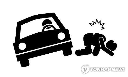교통사고(일러스트)