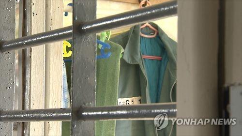 팬티차림 지적받고 '징벌방 9일' 수용자, 구치소 상대로 승소