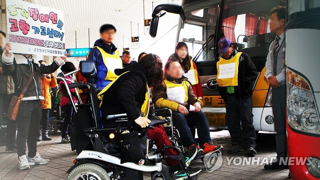장애인 고속버스(CG)  [연합뉴스TV 제공]