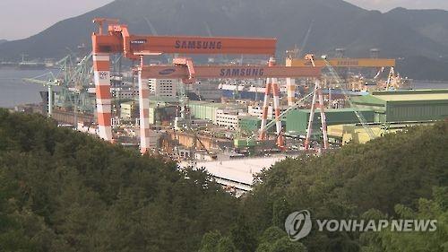 삼성중공업 거제 조선소