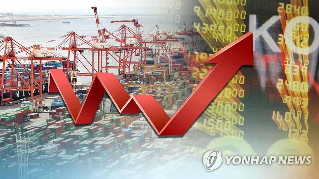 경제 성장률 상승