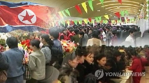 북한 장마당(일러스트)