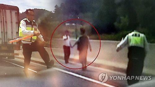 경찰관 흉기 위협 CG
