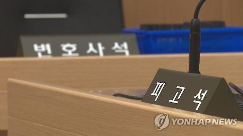 구청 행정복지센터서 소주병 깨뜨려 소란 피운 50대 벌금형