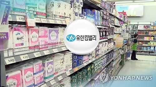 공정위, 유한킴벌리 생리대값 폭리·담합 '무혐의' 결론