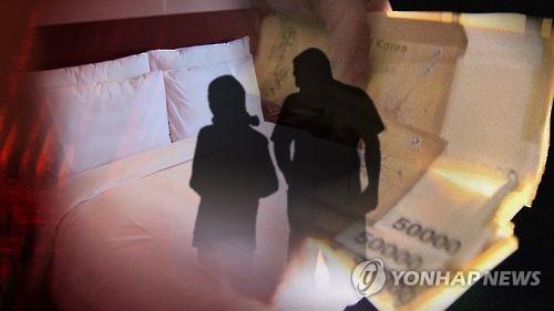 '애인대행' 가장한 성매매 알선 정보 510건 차단·삭제