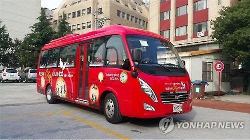 낙동강 에코버스 [연합뉴스 자료사진]