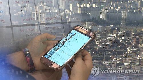 못 믿을 모바일 부동산 앱…허위·미끼 매물 (CG)