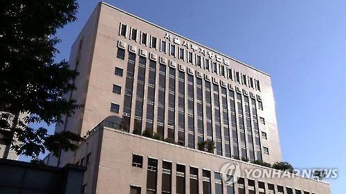 서울서부지방법원