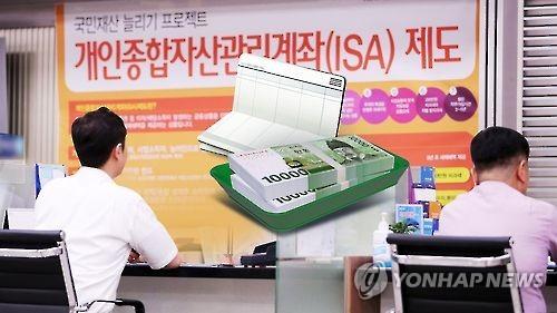 '만능통장' ISA 1년 수익률 8.1%… 정기예금 4.5배