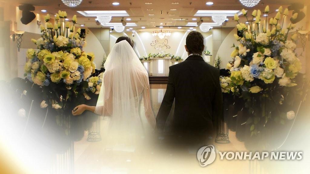 """청소년 절반 """"결혼 반드시 안해도 된다""""(CG) [연합뉴스TV 제공]"""