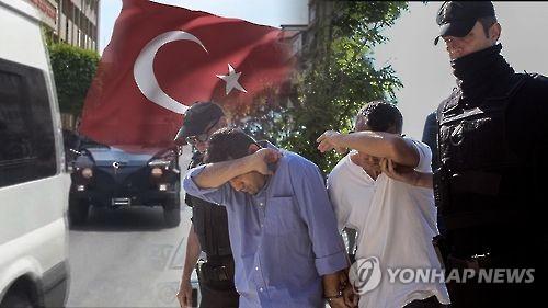 터키 쿠데타 숙청 후폭풍[연합뉴스TV 제공]