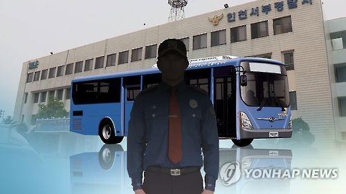 """심야 버스서 음란행위 전직 경찰 """"해임 정당"""""""