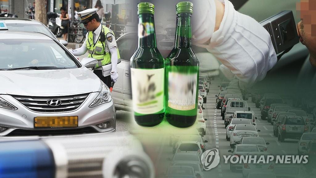 음주 운전(CG)