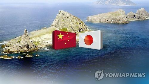 중국 해경국 선박, 중일 영유권 분쟁 센카쿠 해역 진입
