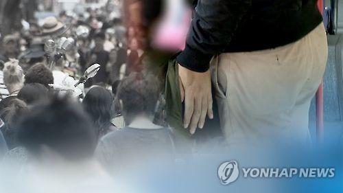 """""""성희롱·상사괴롭힘에 기업 망한다""""…日서 '괴롭힘보험' 인기"""
