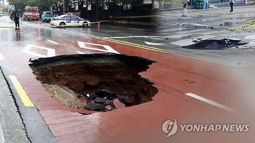 상주 지방국도에 싱크홀…응급복구 완료