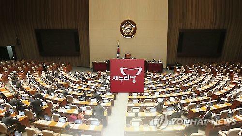 """""""野, 민생 저버렸다""""…새누리, 강공 모드(CG)"""