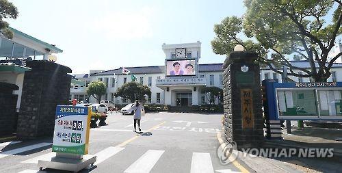 [제주소식] 제주시, 환경경영부분 대상 수상
