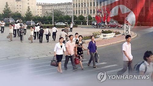 """탈북민 설문조사서 22.9% """"북한 돌아가고 싶다 생각한적 있어"""""""