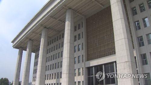 국회 [연합뉴스TV 제공]