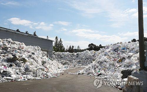 성남집단자원화시설장