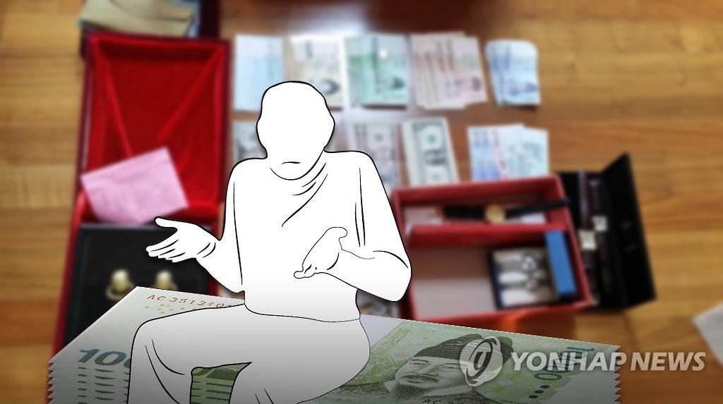 국세 고액체납 세금징수 (일러스트)