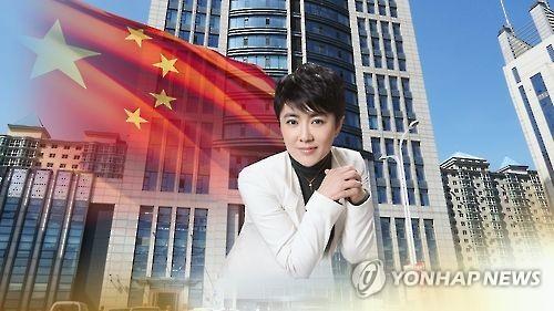 미중 대북제재 표적 40대 女사업가 북중교역 돈방석(CG)