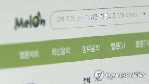 멜론 [연합뉴스TV 제공]