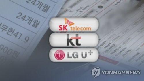 """'아이폰6 불법보조금' 이통 3사 항소심도 무죄… 법원 """"증거부족"""""""