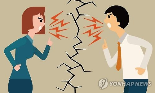 성혐오 성갈등 여성혐오 남성혐오(일러스트)