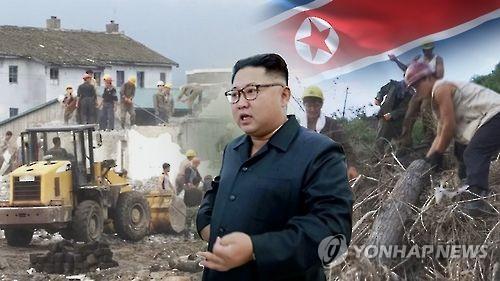北 김정은 또 '고난의 행군' 회고…수해·제재 의식하나(CG)