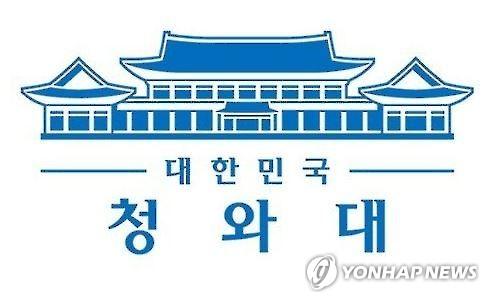 청와대 로고  [연합뉴스 자료사진]
