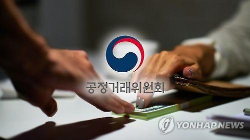 """""""뒤늦은 '담합 자수' 혜택 줄여야…리니언시 의존도 심해"""""""