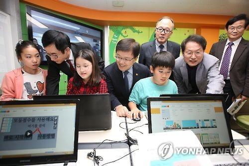 서울 이태원초 SW 교육 참관