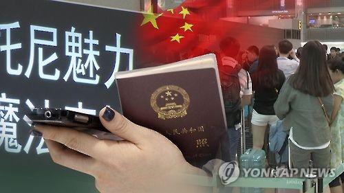 """중국 """"불법 저가 여행 단속""""…독인가 약인가?"""