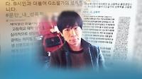 '미성년제자' 성폭행·희롱 혐의…배용제 시인 구속