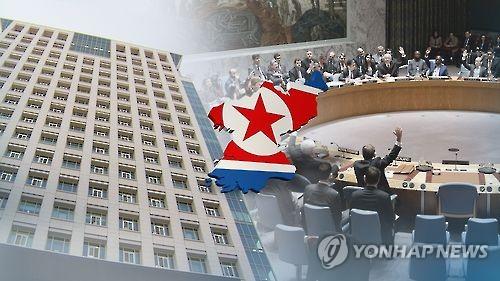 유엔 안보리 새 대북제재 결의 채택(CG)