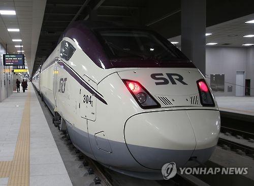 수서고속열차(SRT)