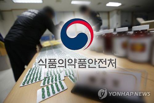 인터넷서 의약품 광고·알선만 해도 1년 이하 징역