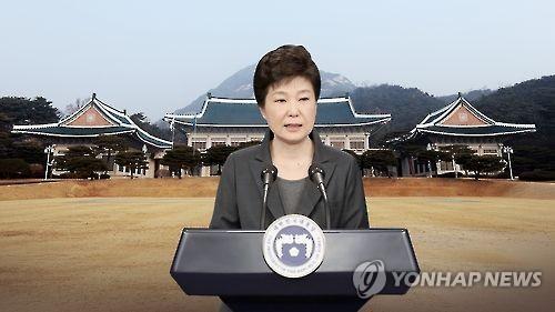 정치권, 본격 '탄핵정국'…탄핵 추진 급물살(CG)
