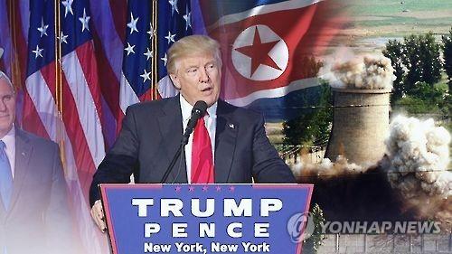 트럼프정부 안보라인 '대북강경책' 예고(CG)