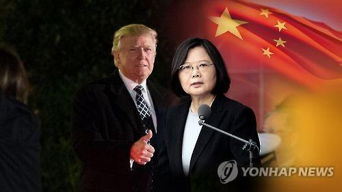 도널드 트럼프(왼쪽) 미국 대통령 당선인과 차이잉원 대만 총통(CG)