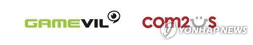 게임빌과 컴투스 로고
