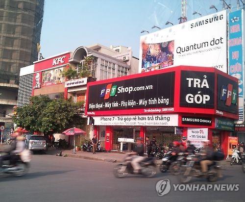 베트남 하노이 거리